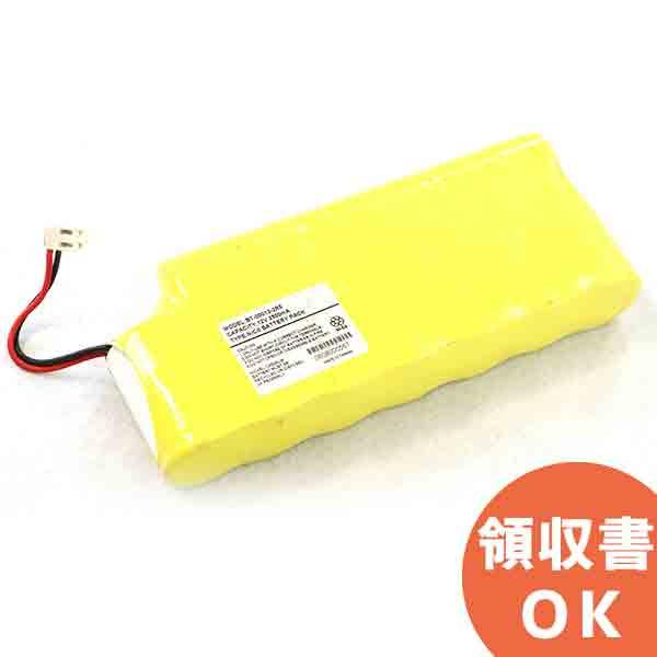 BT-00012-2R5相当品 特殊形状型 12V2500mAh リード線切りっぱなし (NRC1806)