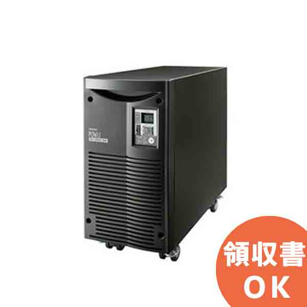 BU3002SW オムロン製 常時インバータ給電方式 据置型UPS | 無停電電源装置 | 停電対策 | 防災 | 保守 | 保護 | 地震 | 雷 | カミナリ