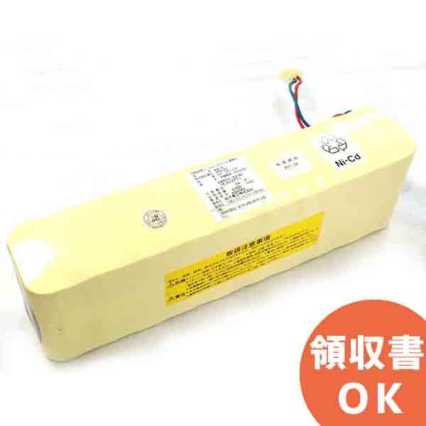 BV98116K相当品 パナソニック相当品 古河電池製 統一コネクタ 24V6000mAh 認定品 <20-F6.0> (NRC1806)