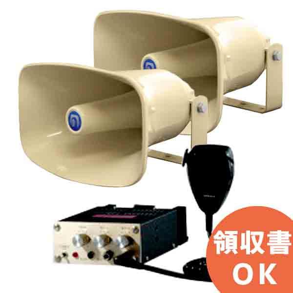 E42A2 noboru( ノボル電機製作所 )マイク放送用 アンプ YA-4041と樹脂製ホーンスピーカ NP-520×2セット