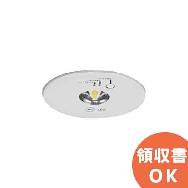 LEDEM30225 LED非常用照明器具 特高天井用 埋込形Φ100 JB30W相当 東芝