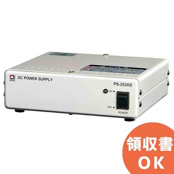 PS-2520S ダイワ DC12V/13.8V切替可能!10出力対応 マルチ電源