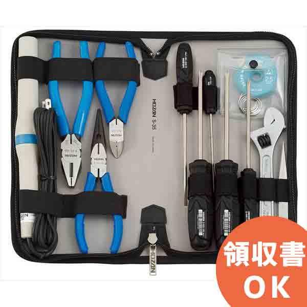 店頭受取対応商品 公式 ホーザンの工具 S-35-230 工具セット 最新 ホーザン