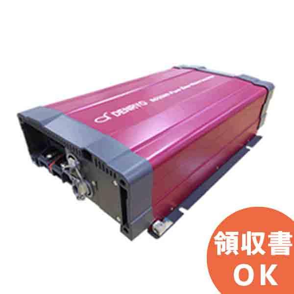 SD2500-212 電菱(DENRYO) 200V正弦波インバータSDシリーズ 12V 定格出力:2500W 出力拡張 並列機能 三相交流電源(Y結線) DC-AC