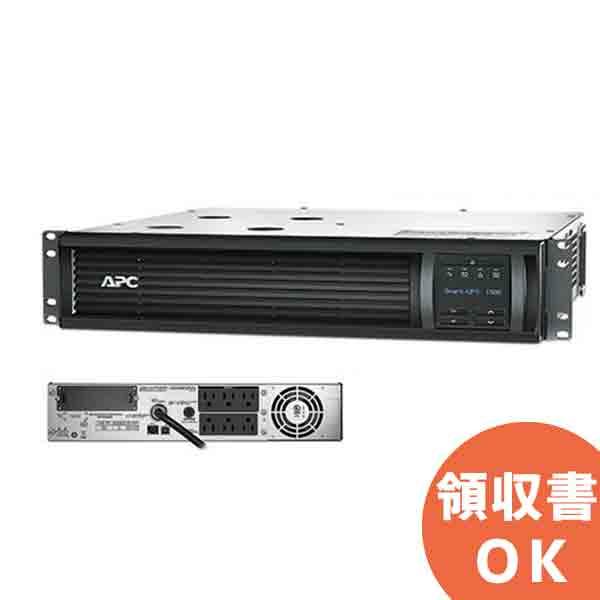 SMT1500RMJ2U-H4 APC Smart-UPS 1500 RM 2U LCD 100V 4年オンサイト保証 ラックマウントタイプ | 無停電電源装置 | 停電対策 | 防災 | 保守 | 保護 | 地震 | 雷 | カミナリ<代引不可>【時間指定不可】