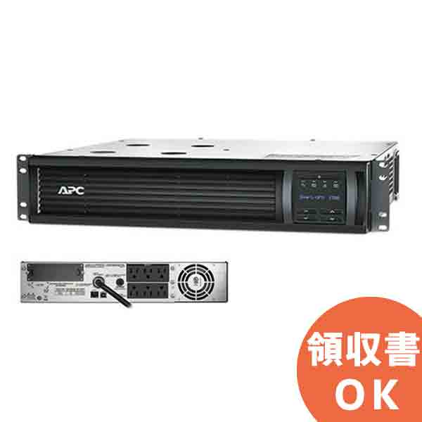 SMT1500RMJ2U-H5 APC Smart-UPS 1500 RM 2U LCD 100V 5年オンサイト保証 ラックマウントタイプ | 無停電電源装置 | 停電対策 | 防災 | 保守 | 保護 | 地震 | 雷 | カミナリ<代引不可>【時間指定不可】