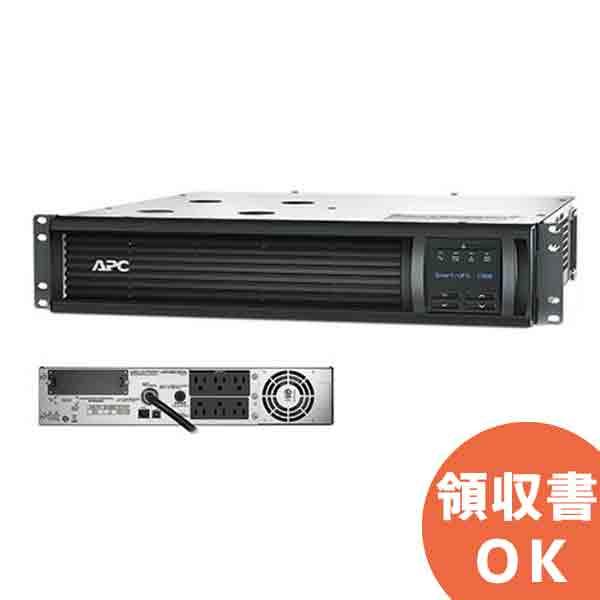 SMT1500RMJ2U-S5 APC Smart-UPS 1500 RM 2U LCD 100V 5年センドバック保証 ラックマウントタイプ | 無停電電源装置 | 停電対策 | 防災 | 保守 | 保護 | 地震 | 雷 | カミナリ<代引不可>【時間指定不可】