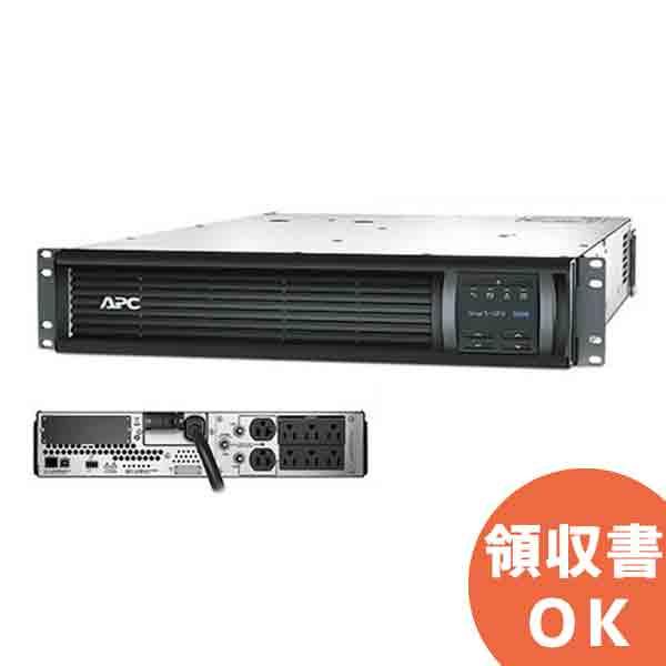 SMT3000RMJ2U APC Smart-UPS 3000 RM 2U LCD 100V(2年保証) ラックマウントタイプ | 無停電電源装置 | 停電対策 | 防災 | 保守 | 保護 | 地震 | 雷 | カミナリ