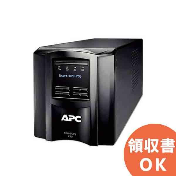 SMT750J-H4 APC Smart-UPS 750 LCD 100 4年オンサイト保証 | 無停電電源装置 | 停電対策 | 防災 | 保守 | 保護 | 地震 | 雷 | カミナリ