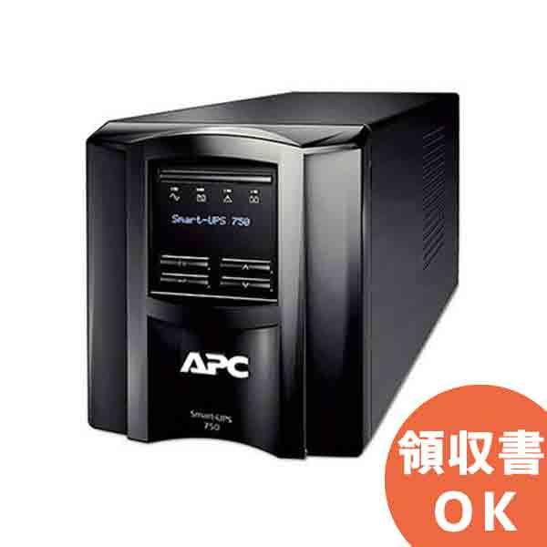 SMT750J-H5 APC Smart-UPS 750 LCD 100 5年オンサイト保証 | 無停電電源装置 | 停電対策 | 防災 | 保守 | 保護 | 地震 | 雷 | カミナリ