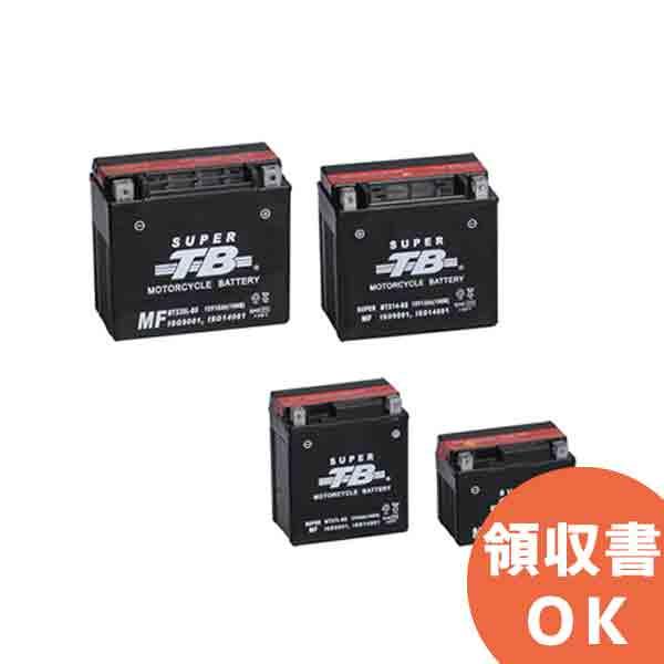 MTX14-BS SUPER TBシリーズ 岐阜バッテリー 二輪車やマリンジェットなどのあらゆるレジャー対応タイプ