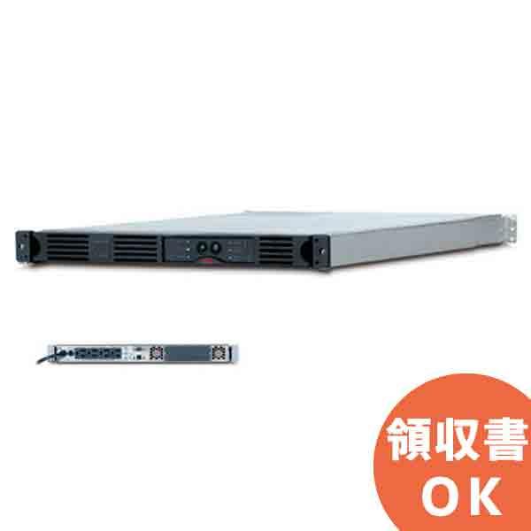 SUA750RMJ1UB-S3 APC Smart-UPS 750 RM (ブラックタイプ) 3年センドバック保証 ラックマウントタイプ | 無停電電源装置 | 停電対策 | 防災 | 保守 | 保護 | 地震 | 雷 | カミナリ