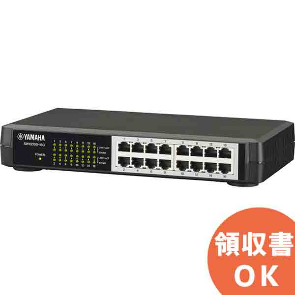 SWX2100-16G ヤマハ シンプルL2スイッチ 16ポート