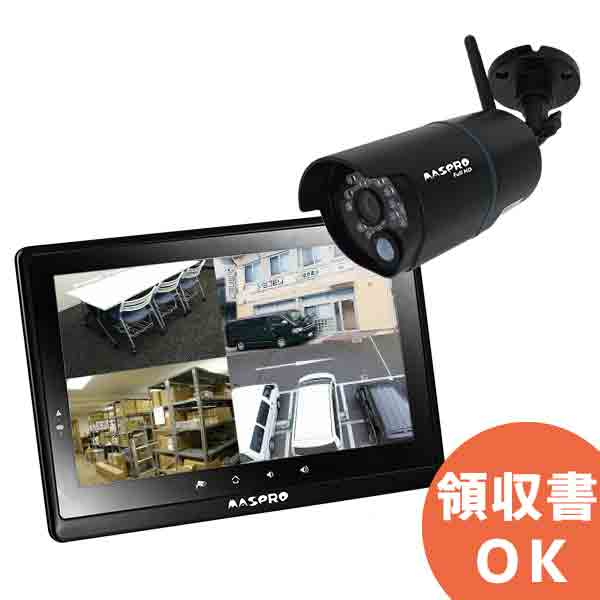 WHC10M2 マスプロ 10インチ録画機能付タッチパネルモニター&フルハイビジョンワイヤレスカメラセット