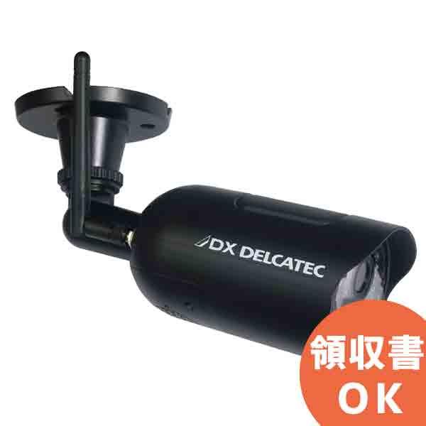 WSC410C DXデルカテック ワイヤレスHDカメラセット WSC410S用増設カメラ | ネットワークカメラ | IPカメラ | WEBカメラ | 防犯カメラ | 監視カメラ | 遠隔監視