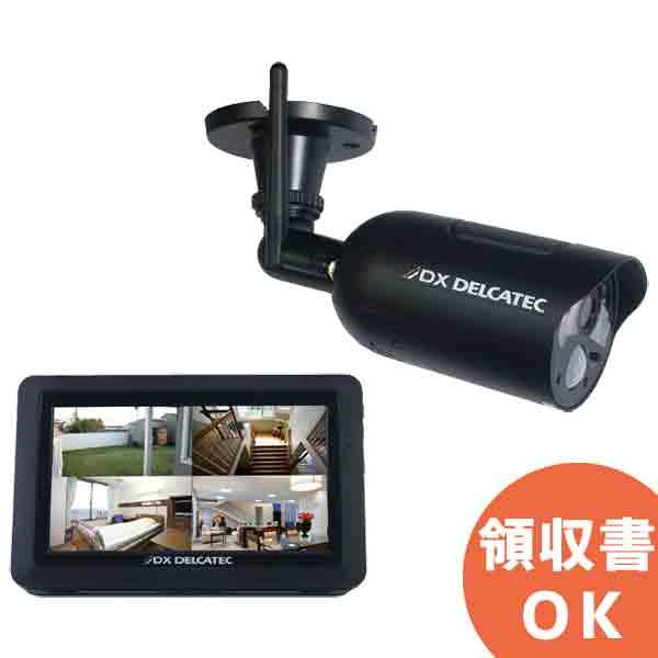 WSC410S DXデルカテック ハイビジョン撮影!録画機能付タッチパネルモニター付属 ワイヤレスカメラセット | ネットワークカメラ | IPカメラ | WEBカメラ | 防犯カメラ | 監視カメラ | 遠隔監視