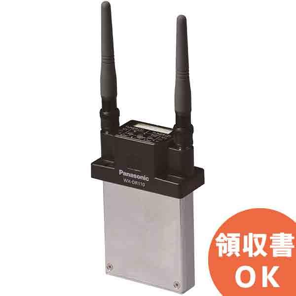 WX-DR110 デジタルワイヤレス受信機(スロットイン型) パナソニック 音響設備