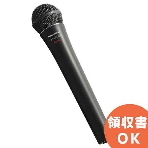 WX-DT110-K デジタルワイヤレスマイク(ダイナミック型) パナソニック 音響設備