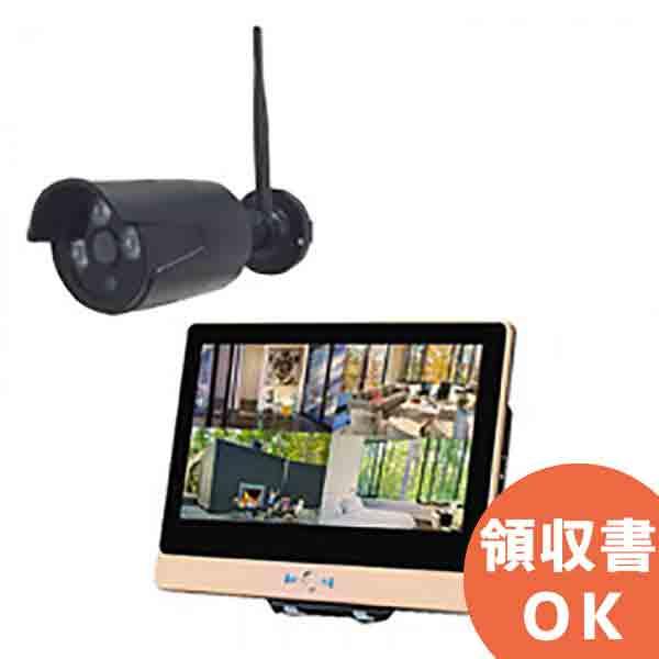 ITW-K1204EW1 屋外設置対応のフルハイビジョンWiFiカメラ1台とネットワークレコーダー機能搭載の12インチ液晶モニターセット バレットカメラ1台