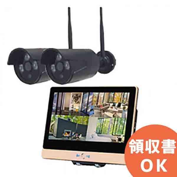 ITW-K1204EW2 屋外設置対応のフルハイビジョンWiFiカメラ2台とネットワークレコーダー機能搭載の12インチ液晶モニターセット バレットカメラ2台