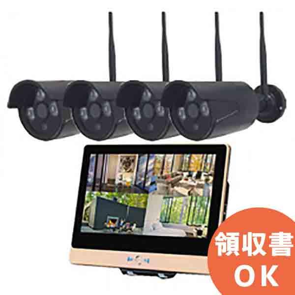 ITW-K1204EW4 屋外設置対応のフルハイビジョンWiFiカメラ4台とネットワークレコーダー機能搭載の12インチ液晶モニターセット バレットカメラ4台