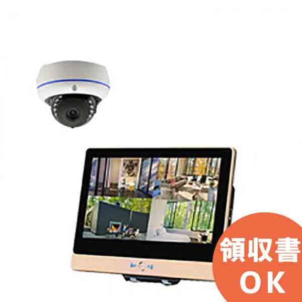 ITW-K1204EW1 屋外設置対応のフルハイビジョンWiFiカメラ1台とネットワークレコーダー機能搭載の12インチ液晶モニターセット ドームカメラ1台