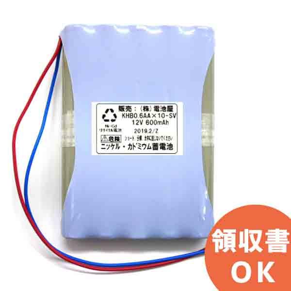 12V600mAh 10N-600AACL相当品 縦型 1H2V型 組電池製作バッテリー ニカド(ニッケルカドミウム Ni-Cd) 電池屋組電池 リード線のみ