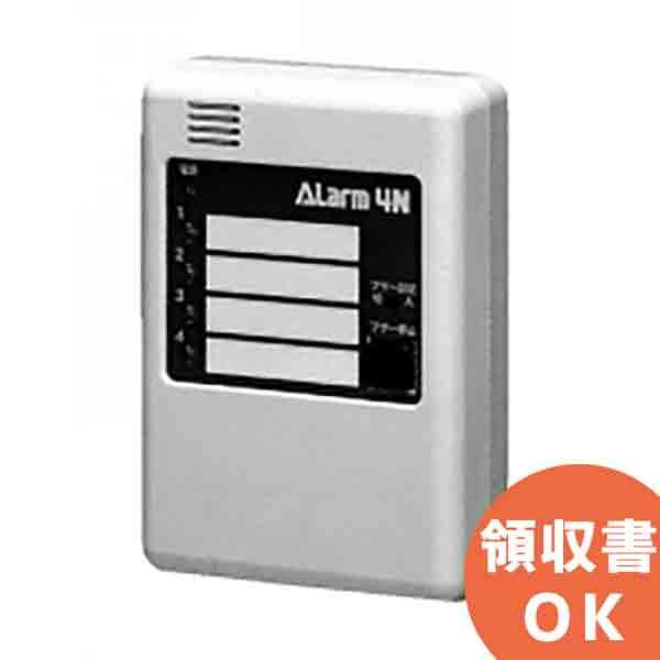ARM 4V 河村電器産業 小型アラーム盤