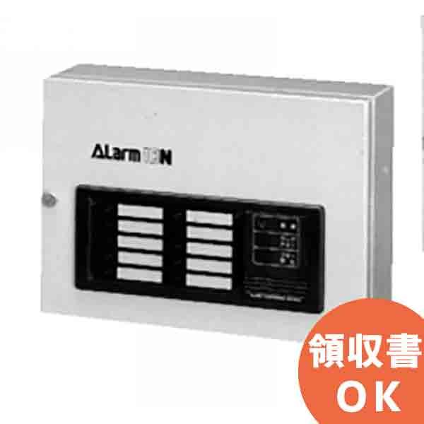 ARM 5N 河村電器産業 アラーム盤