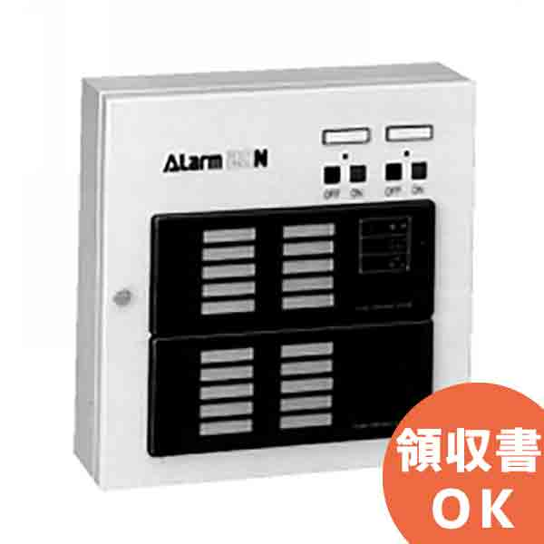 ARMF 30NL 河村電器産業 冷凍設備用警報盤