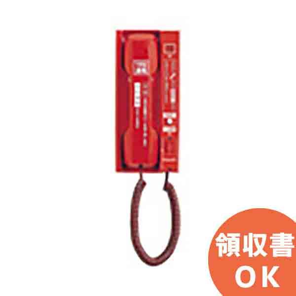 BGT1192 パナソニック 火災通報専用電話機