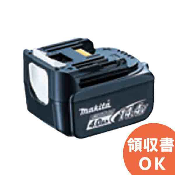 BL1440 マキタ(MAKITA) リチウムイオンバッテリ 14.4V/4.0Ah (A-56574) | 電動工具 | DIY | 日曜大工 | 作業用品 | 現場用品