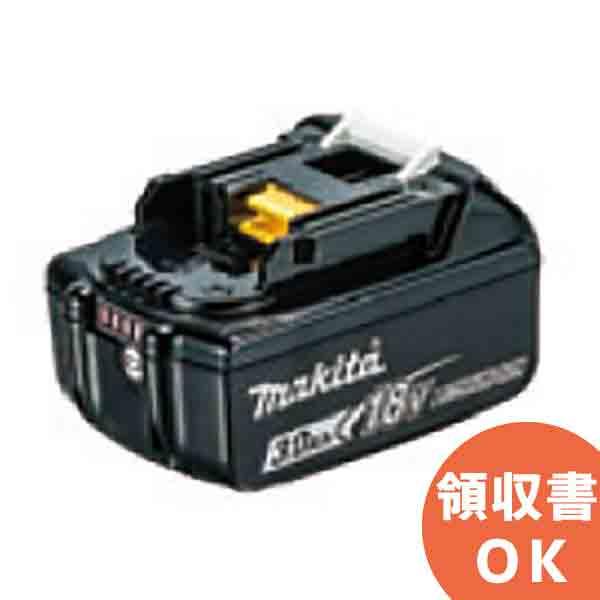BL1830B マキタ(MAKITA)  リチウムイオンバッテリ 18V/3.0Ah(A-60442) | 電動工具 | DIY | 日曜大工 | 作業用品 | 現場用品