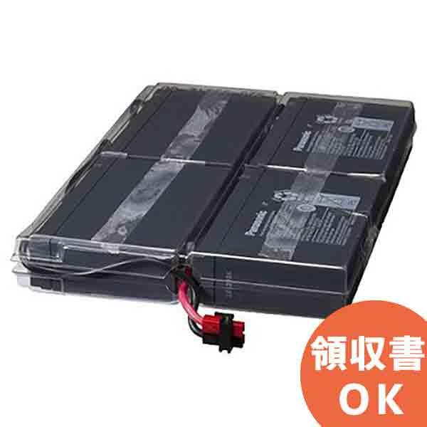 BNB75R オムロン UPS(無停電電源装置) BN75R用交換バッテリー