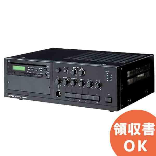 店頭受取対応商品 UNIPEXの音響機器 BX-120DB 40%OFFの激安セール ユニペックス ユニット式 2月おすすめ 卓上形 今だけ限定15%OFFクーポン発行中 アンプ