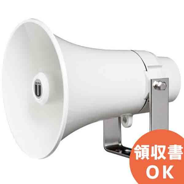 CT-211 ユニペックス トランス付コンビネーションスピーカー【4月おすすめ】