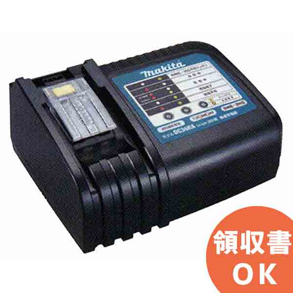 DC36RA マキタ(MAKITA) 充電器 BL3626専用(JPADC36RA)   電動工具   DIY   日曜大工   作業用品   現場用品