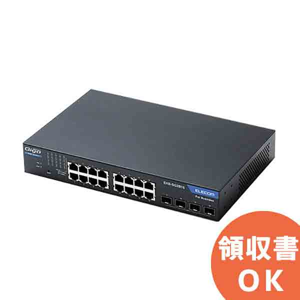 EHB-SG2B16 エレコム レイヤー2 Webスマートギガスイッチ 16ポート