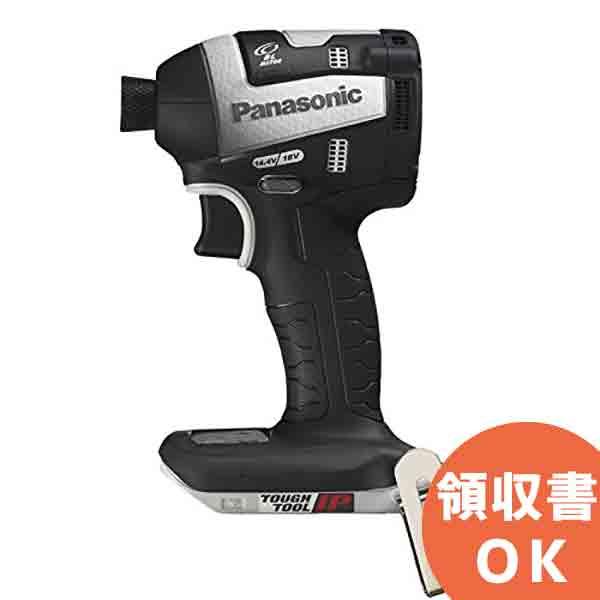 EZ75A7X-H グレー パナソニック 14.4V / 18Vデュアル インパクトドライバー 本体のみ | 電動工具 | DIY | 日曜大工 | 作業用品 | 現場用品