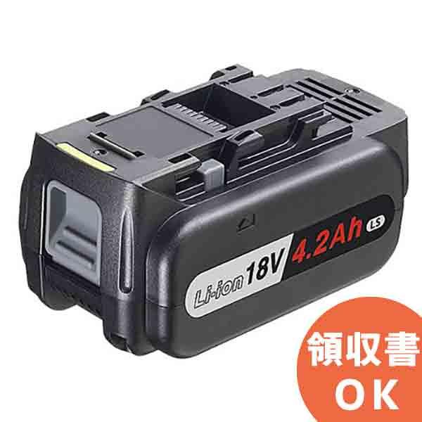 EZ9L51(EZ7550,EZ7552など対応) Panasonic  リチウムイオン電池パック