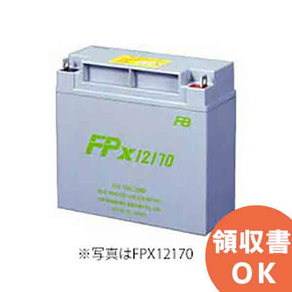 【納期未定】【受注品】FPX12100 12V10Ah 古河電池製 小型制御弁鉛蓄電池 FPXシリーズ【代引不可】【キャンセル返品不可】【時間指定不可】