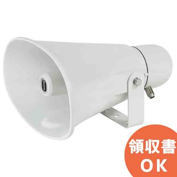 H-391 ユニペックス 車載セパレートホーン【4月おすすめ】