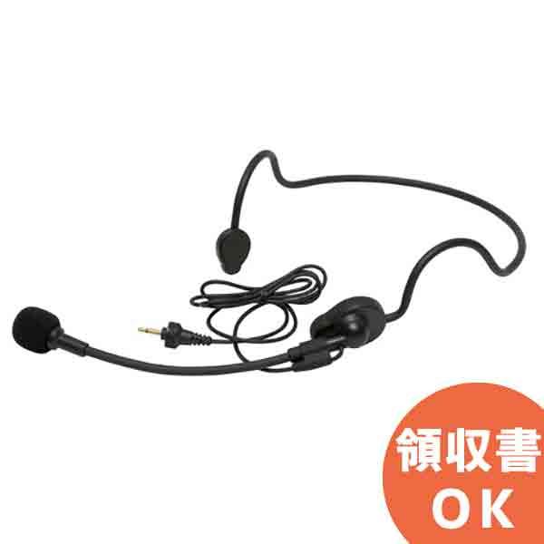 HM-10E ユニペックス ヘッドセット形マイクロホン【4月おすすめ】