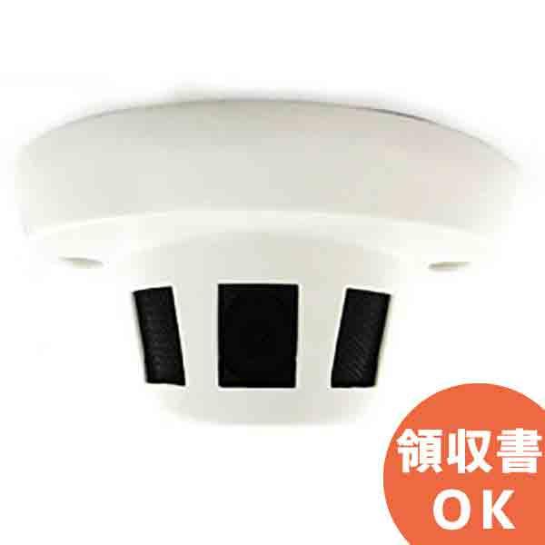 ITC-JK503II アイ・ティー・エス AHD/HD-TVI/HD-CVI/CVBS(アナログ)対応! 220万画素 煙探知機型カラー防犯カメラ | 屋内カメラ | 監視カメラ | コンビニ | 店舗 | 事務所 | 高画質 | 高性能 | OSD