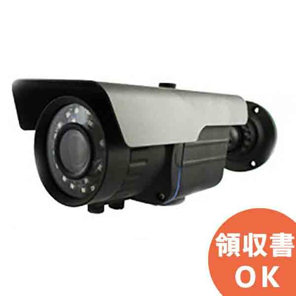 【メーカー欠品中 次回納期未定】ITR-190HD アイ・ティー・エス ハイビジョン画質をmicroSDにダイレクト録画! 防雨型赤外線暗視対応バリフォーカル防犯カメラ   監視カメラ   防犯カメラ