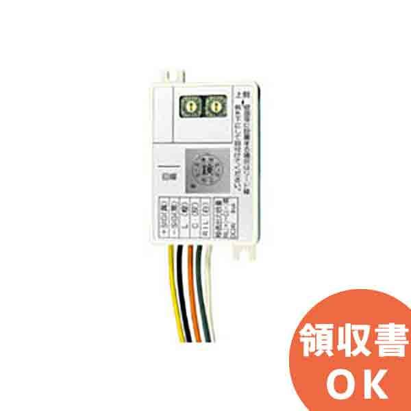 ニッタン製 LK05-0-RIL 感知器中継器
