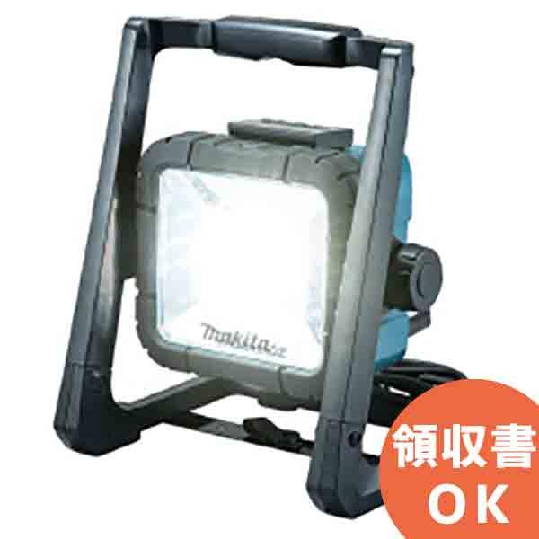 ML805 マキタ(MAKITA) 充電式LEDスタンドライト 14.4&18V/本体のみ(バッテリー・充電器無し) | 電動工具 | DIY | 日曜大工 | 作業用品 | 現場用品