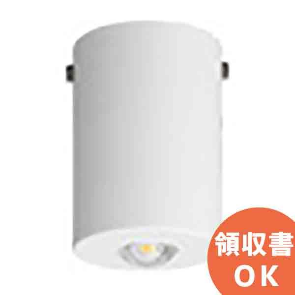 NNFB84005 直付型 パナソニック LED非常用照明器具 予備電源別置型