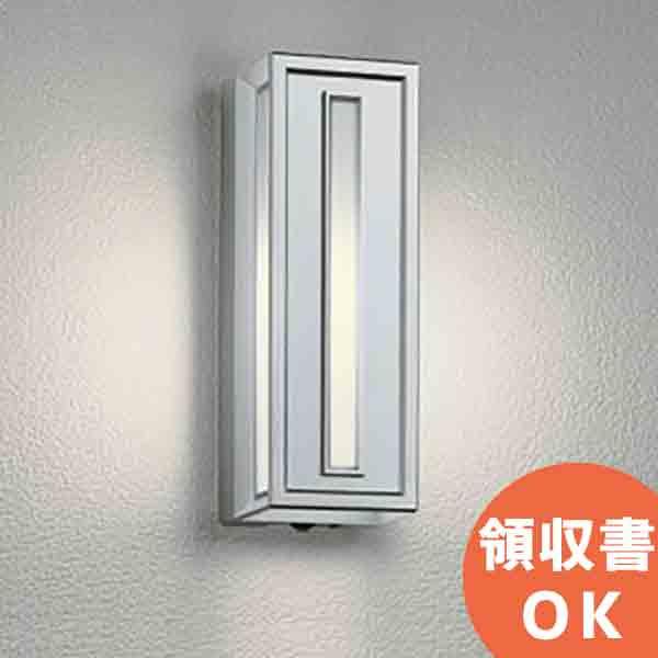 OG041713LC オーデリック ミニクリプトン形LEDランプ ポーチライト 白熱灯40W相当 人感センサ