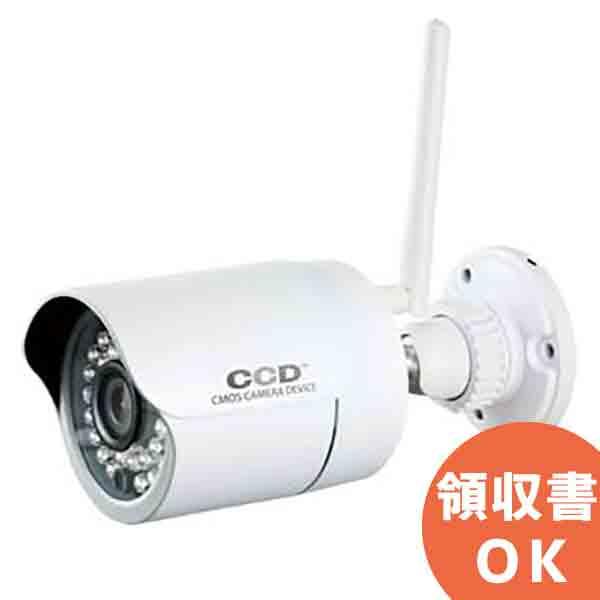 OL-027W オンスクエア SDカード録画対応 赤外線LED付ネットワーク防犯カメラ | 監視カメラ | 防雨 | 暗視 | セキュリティ | 倉庫 | 駐車場 | ネットワーク | 遠隔監視